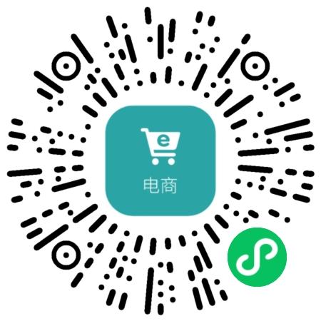 商品购买的二维码
