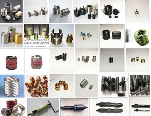碳钢插销螺套